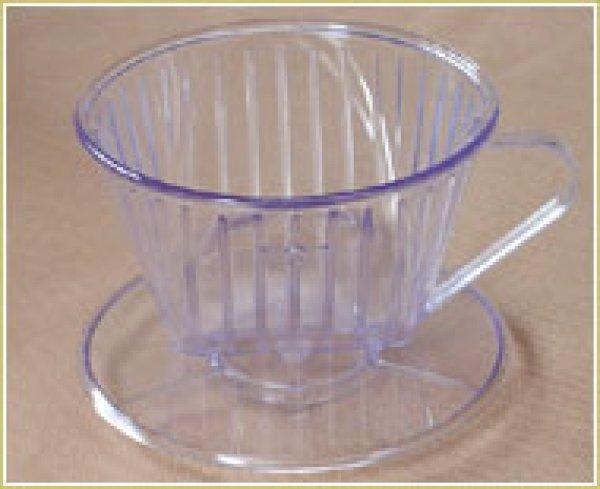 画像1: ドリッパーAS101(樹脂製1穴) (1)