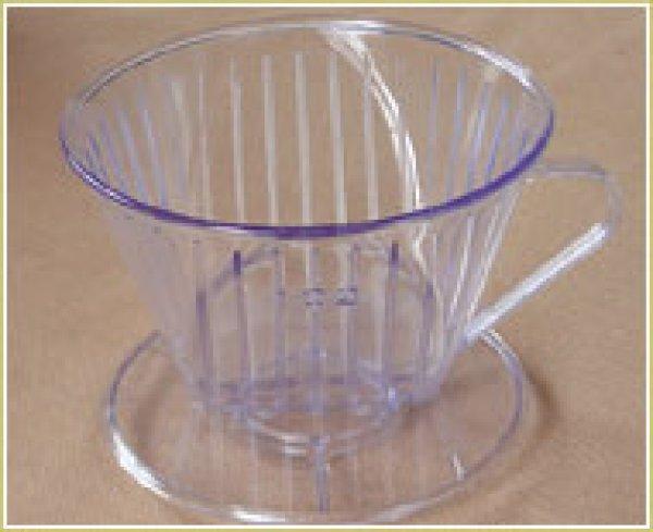 画像1: ドリッパーAS102(樹脂製2穴) (1)